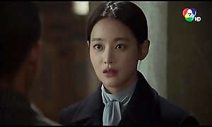 A Korean Odyssey movie a carve