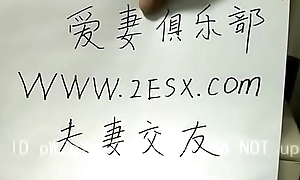 porn movies  -Chinese homemade dusting