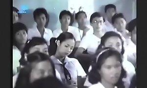 High School Rumour (1981)