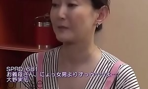 Japanese Porn Compilation #128 [Censored]