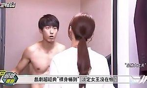 Chinese sexy male body
